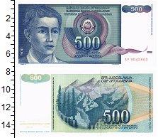 Изображение Банкноты Югославия 500 динар 1990  UNC