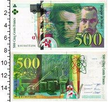 Изображение Банкноты Франция 500 франков 1994  XF+