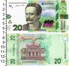Изображение Банкноты Украина 20 гривен 2016  UNC
