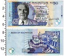 Изображение Банкноты Маврикий 50 рупий 2003  UNC Джозеф Маурице Патур