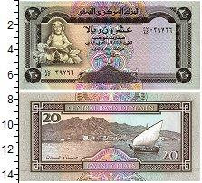 Изображение Банкноты Йемен 20 риалов 1990  UNC Мраморная скульптура