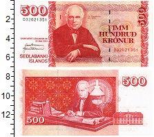 Изображение Банкноты Исландия 500 крон 2001  UNC