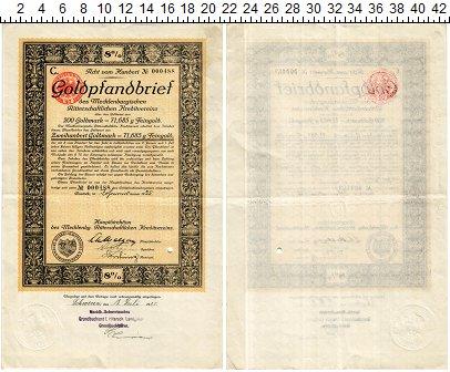 Изображение Банкноты Веймарская республика 200 марок 1925  XF 8% облигация. Меклен