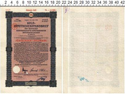 Изображение Банкноты Веймарская республика 500 марок 1930  UNC-