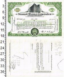 Изображение Банкноты США Облигация 1957  VF Финансовая корпораци