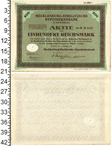 Продать Банкноты Веймарская республика 100 марок 1926