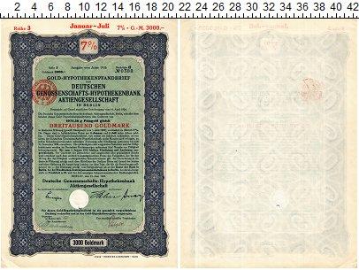 Изображение Банкноты Веймарская республика 3000 марок 1926  XF