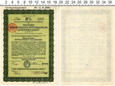 Изображение Банкноты Веймарская республика 1000 марок 1924  XF 8% облигация. Берлин