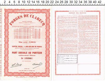 Изображение Банкноты Франция Облигация 1963  XF