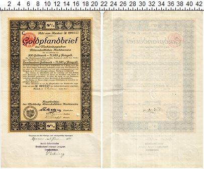 Изображение Банкноты Веймарская республика 200 марок 1925  XF 8% облигация. Росток