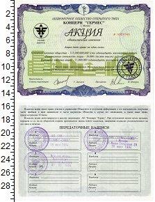 Изображение Банкноты Россия 10000 рублей 1994  UNC- Акция. Концерн Герме