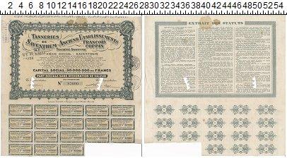 Изображение Банкноты Франция Облигация 1919  VF Трамвайная компания