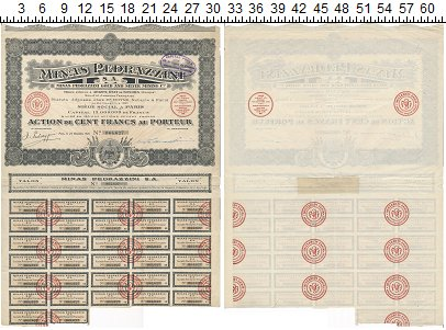 Изображение Банкноты Франция Облигация 1921  XF Minas Pedrazzini с к