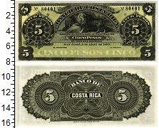 Изображение Банкноты Коста-Рика 5 песо 1899  UNC