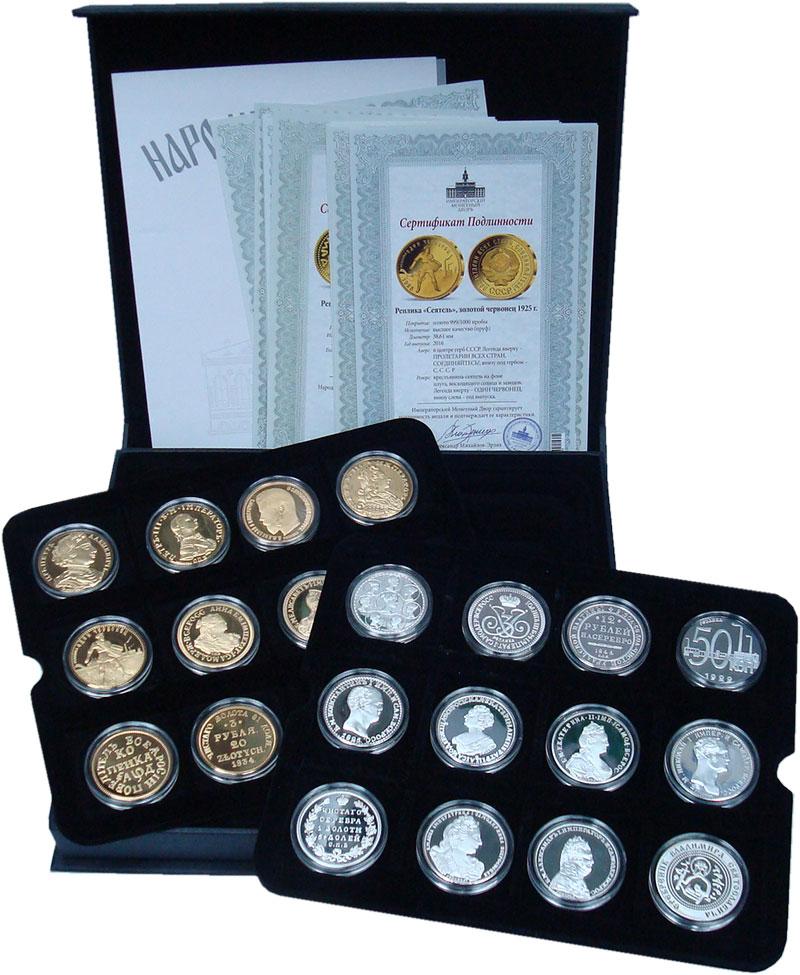 Изображение Подарочные монеты Россия Российские монеты 0  Proof