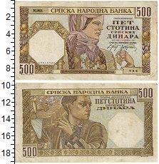 Изображение Банкноты Сербия 500 динар 1941  XF