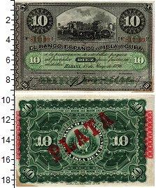 Изображение Банкноты Куба 10 песо 1896  XF Сельхозработы.Гашени