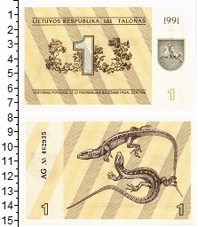 Изображение Банкноты Литва 1 талон 1991  UNC