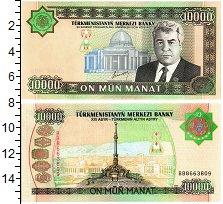 Изображение Банкноты Туркменистан 10000  манат 2003  UNC *