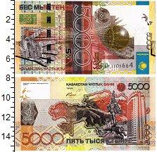 Изображение Банкноты Казахстан 5000 тенге 2006  UNC С ошибкой