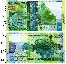 Изображение Банкноты Казахстан 2000 тенге 2006  UNC