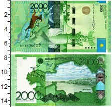 Изображение Банкноты Казахстан 2000 тенге 2012  UNC Выпуск 2020 года. На