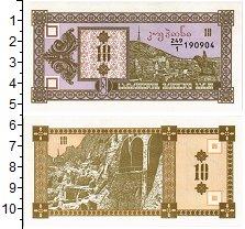 Изображение Банкноты Грузия 10 купонов 1993  UNC