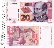 Изображение Банкноты Хорватия 20 кун 2001  UNC