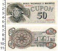 Изображение Банкноты СНГ Молдавия 50 купонов 1992  UNC