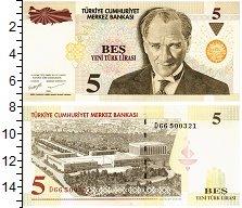 Изображение Банкноты Турция 5 лир 2005  UNC Татюрк
