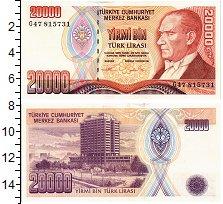Изображение Банкноты Турция 20000 лир 1995  UNC
