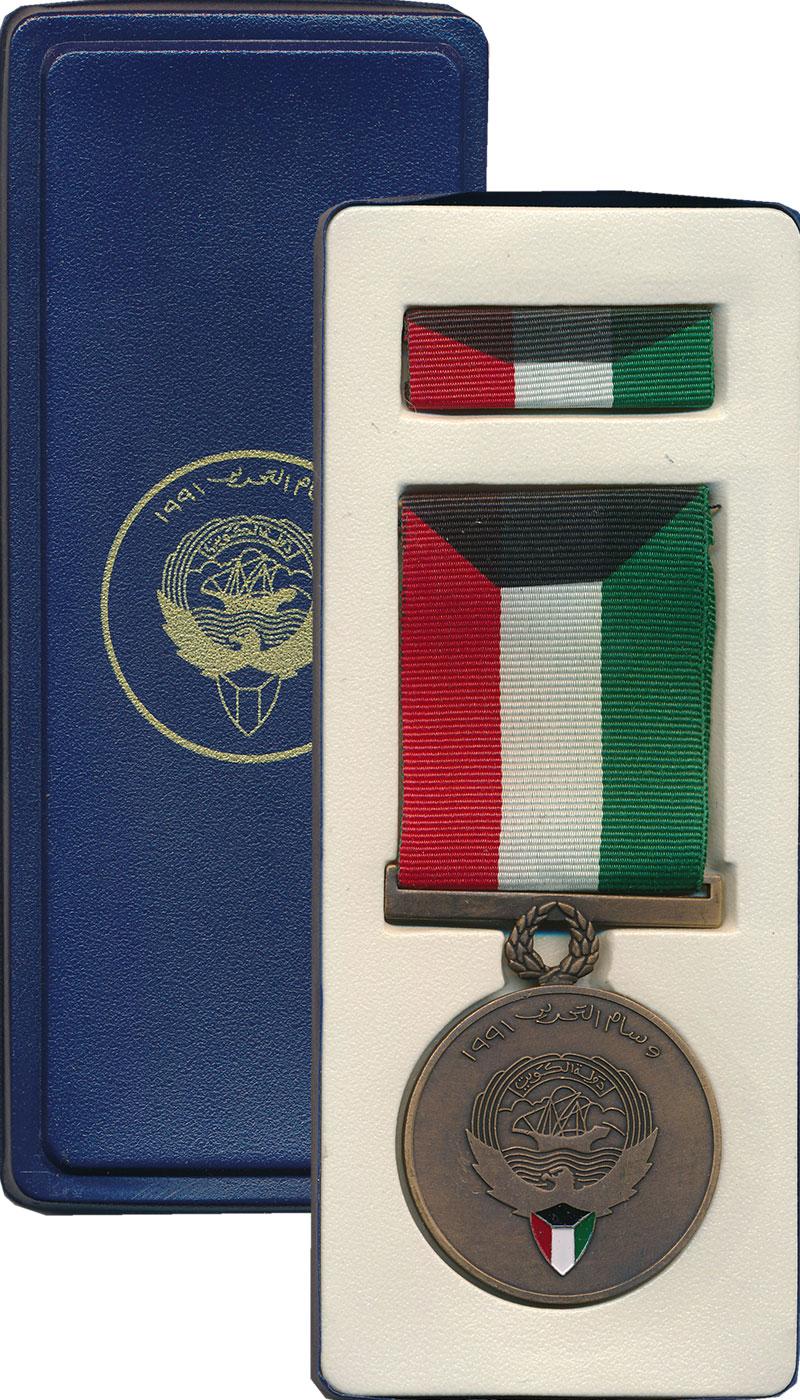 Изображение Подарочные монеты Азия Кувейт Медаль 1991 Бронза UNC