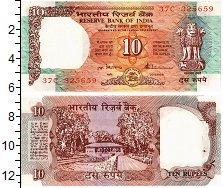 Изображение Банкноты Индия 10 рупий 0  XF+
