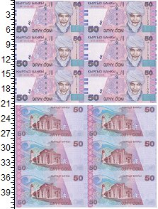 Изображение Банкноты Киргизия 50 сомов 2002  UNC Датка Узген.Неразрез