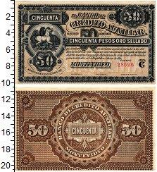 Изображение Банкноты Уругвай 50 песо 1887  XF+ Монтевидео