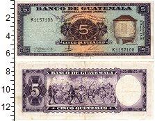 Изображение Банкноты Гватемала 5 кетсалей 1968  XF-