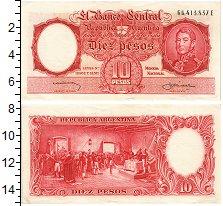 Продать Банкноты Аргентина 10 песо 1968