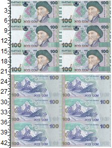Изображение Банкноты Киргизия 100 сом 2002  UNC Сатылганов.Неразреза