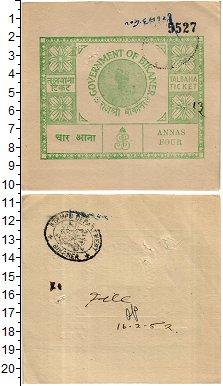 Изображение Банкноты Индия 4 анны 0  XF Судебный сбор. Штат