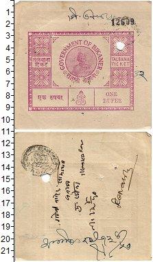 Изображение Банкноты Индия 1 рупия 0  XF Судебный сбор. Штат