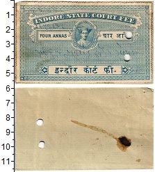 Изображение Банкноты Индия 4 анны 0  XF