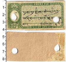 Изображение Банкноты Индия 8 анна 0  XF