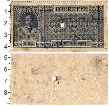 Изображение Банкноты Индия 4 анны 0  XF Судебный сбор.Штат K