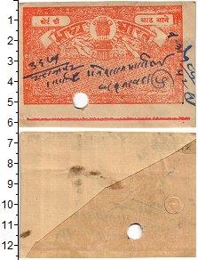 Изображение Банкноты Индия 1 рупия 0  XF Штат Махараштре.Суде