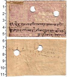 Изображение Банкноты Индия 1 рупия 0  XF Штат Бхаратпур. Суде