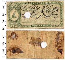 Изображение Банкноты Индия 2 анны 0  XF- Штат Бхаратпур. Суде