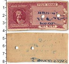 Изображение Банкноты Индия 4 анны 0  XF- Штат Джодхпур. Судеб