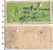 Изображение Банкноты Индия 5 рупий 0  XF Штат Котан. Судебный