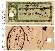 Изображение Банкноты Индия 2 анны 0  XF Штат Бхаратпур. Суде