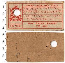 Изображение Банкноты Индия 1 анна 0  XF Штат Джайсалмер. Суд